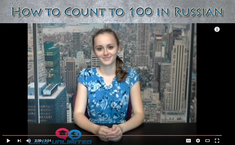 how to count to 100 in russian