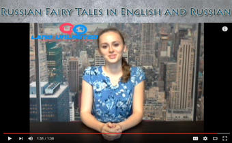 Russian Fairy Tales in English and Russian – Snegurochka, The Spotted Hen