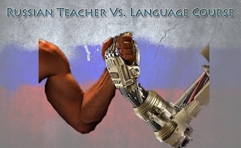 russian teacher vs language course