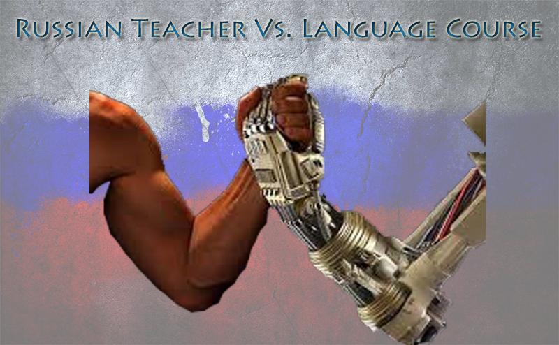russian teacher vs language course