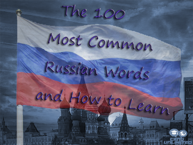 100 most common russian words